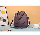 Женская сумка-рюкзак трансформер, фото 6