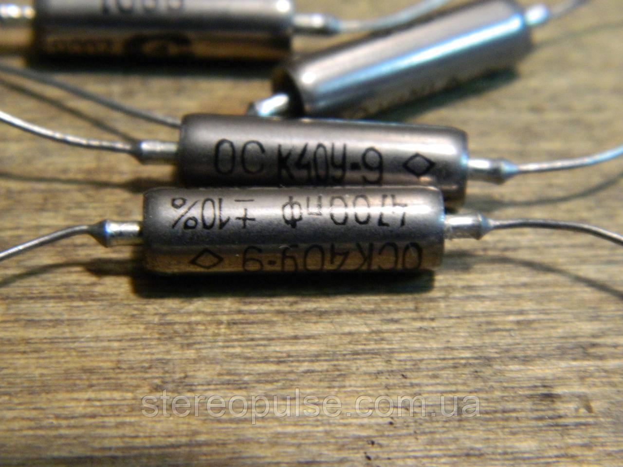 Конденсатор Ос К40У - 9 4700 пкФ - 200 Вольт 10 %