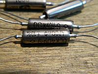 Конденсатор Ос К40У - 9 4700 пкФ - 200 Вольт 10 %, фото 1