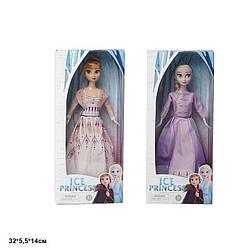 Лялька Frozen Крижане серце 2 види YL2023-8