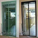 "Антимоскитная магнитная шторка""Magic Mesh""сетка на дверь, аналог штора,210х100, фото 6"