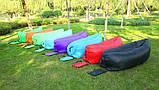 Ламзак- надувной Матрас, мешок, диван ,кресло, гамак, шезлонг, фото 9
