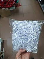 Наповнювач паперовий для коробок - Білий (40 грамм)