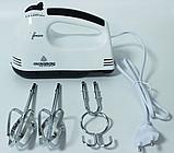 Міксер ручний з 2 л чашею 7 режимів Crownberg CB-7321, фото 5