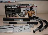 Турник для дома Айрон джим брусья Iron Gym тренажер в дверной проём!, фото 10