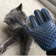 Перчатка для вычесывания шерсти True Touch, Тру Тач, Pet Glove