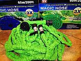 Шланг для полива X HOSE 30 м с распылителем, садовый шланг, поливочный шланг для сада ЗЕЛЕНЫЙ, фото 5