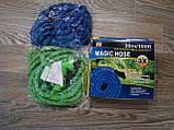 Шланг для полива X HOSE 30 м с распылителем, садовый шланг, поливочный шланг для сада ЗЕЛЕНЫЙ, фото 6