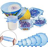 Набор многоразовых силиконовых крышек для посуды 6 штук Super Stretch SILICONE Lids, фото 4