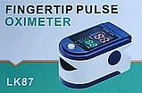 Портативный пульсометр оксиметр на палец Pulse Oximeter LK87, фото 4
