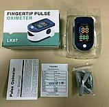 Портативный пульсометр оксиметр на палец Pulse Oximeter LK87, фото 5