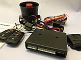 Автосигнализация односторонняя c сиреной CAR ALARM SYSTEM CZ001, фото 2