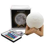 Великий настільний світильник з пультом на акумуляторі 18 см Magic 3D Moon Light RGB Місяць, фото 3