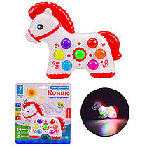 Музична розвиваюча іграшка для малюків Конячка, звуки, віршики, пісні, на українському PL-719-87