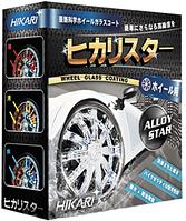 Hikari alloy star для колёсных дисков