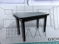 Стіл кукхонный розкладний, фото 1