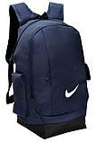 Стильный Городской рюкзак Nike Standart, фото 4