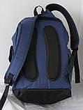 Стильный Городской рюкзак Nike Standart, фото 6