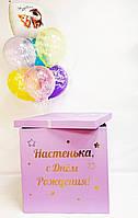 Коробка-сюрприз 70х70см с гелиевыми шарами +Индивидуальная надпись +композиция из шаров +декор