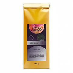 Чорний чай з бергамотом Космонавт Грей Space Coffee 100 грам