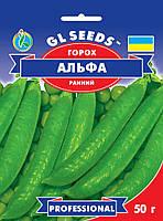 Насіння горох овочевий Альфа 50 г