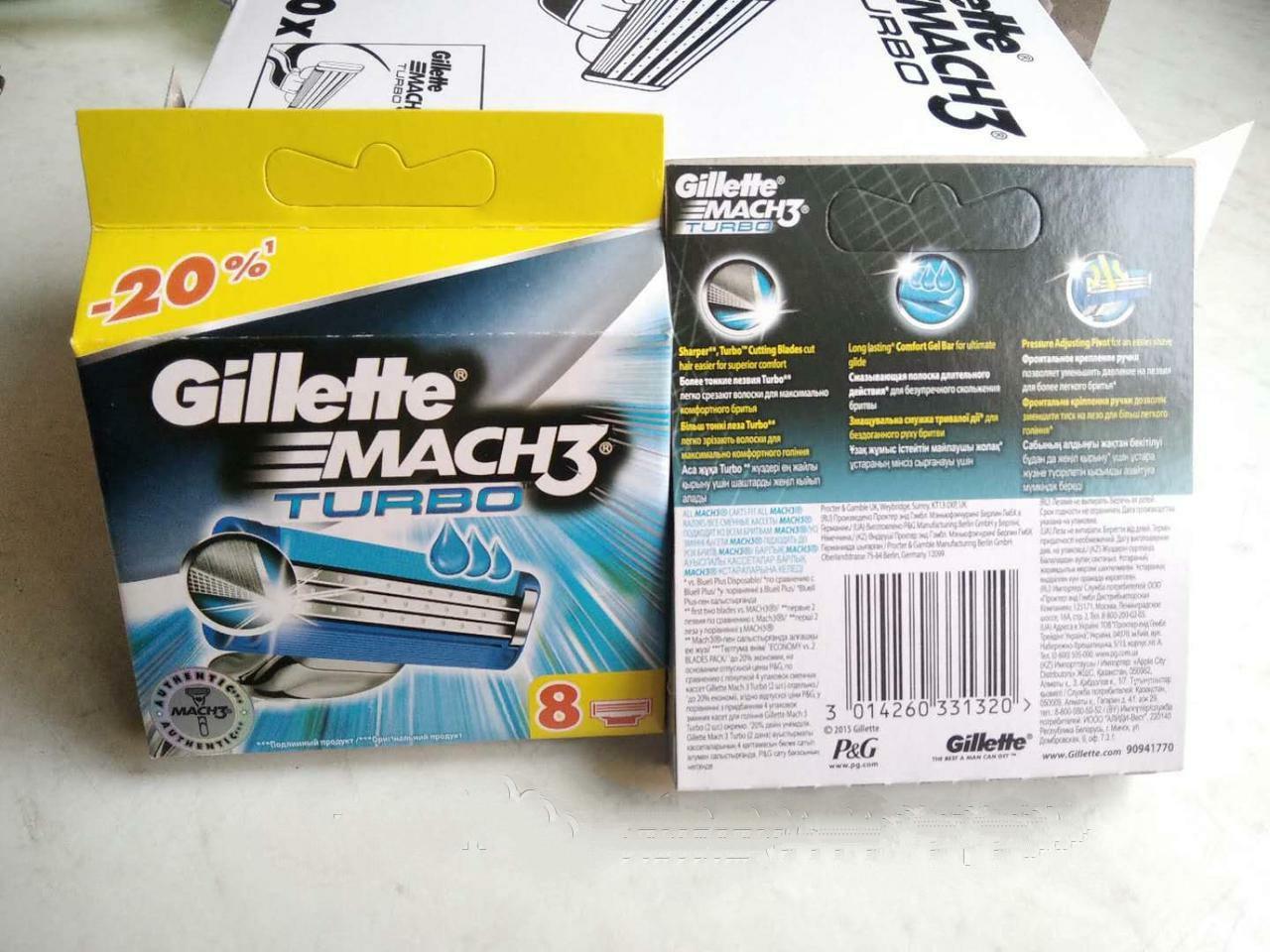 Картриджи, кассеты, лезвия  Gillette Mach 3 Turbo New \ Жилет Мак 3 Турбо 8 шт