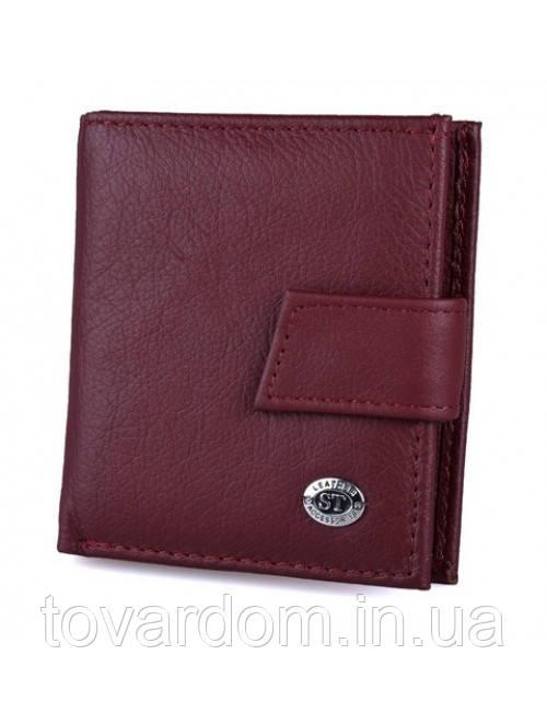 Женский бумажник кожаный ST Leather