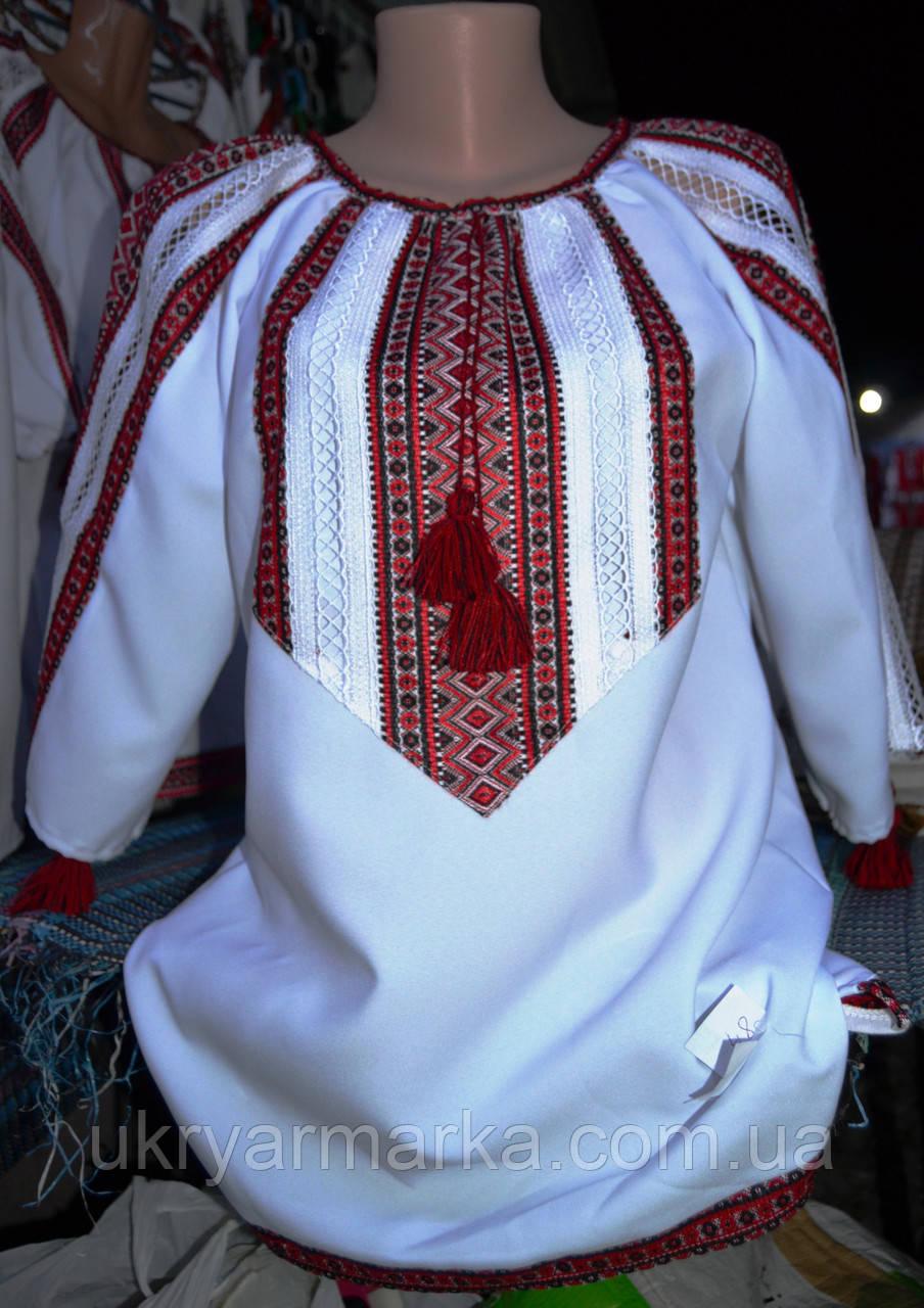 """Жіноча вишита блузка """"Вільна"""" червона"""