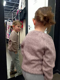 Детская линия ЛЕВЕНЯ