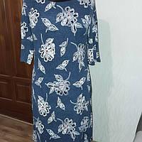 Тепле жіноче плаття Зара