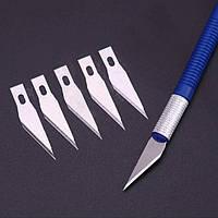 Скальпель с пластиковой ручкой