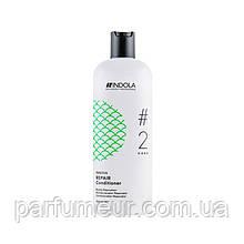 Indola Innova Repair Conditioner Кондиционер для восстановления поврежденных волос 300 мл
