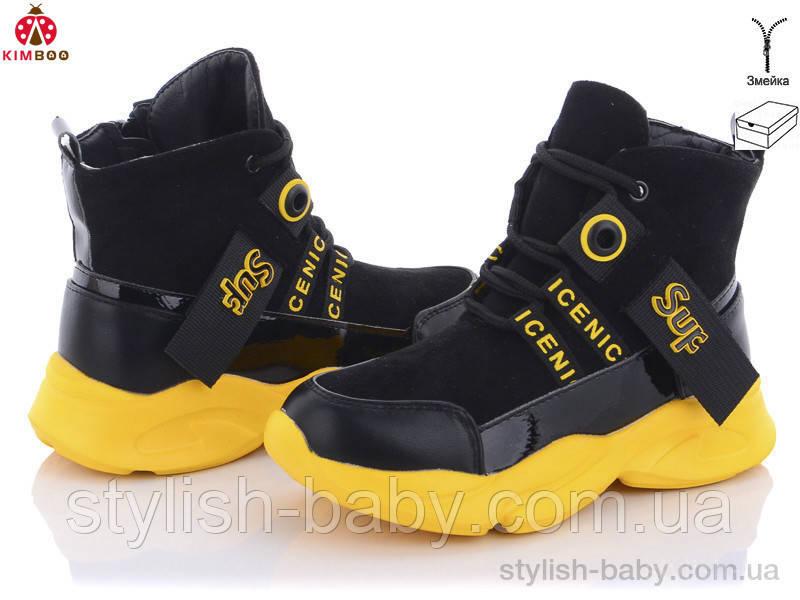 Детская обувь оптом. Детская демисезонная обувь 2021 бренда Солнце - Kimbo-o для девочек (рр. с 27 по 32)