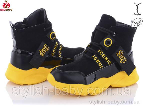 Детская обувь оптом. Детская демисезонная обувь 2021 бренда Солнце - Kimbo-o для девочек (рр. с 27 по 32), фото 2