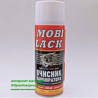 Очиститель карбюратора и дроссельной заслонки MOBI LACK