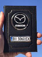 Кожаная обложка для автодокументов Mazda с логотипом и гос. номером авто ребристая кожа с желтой ниткою