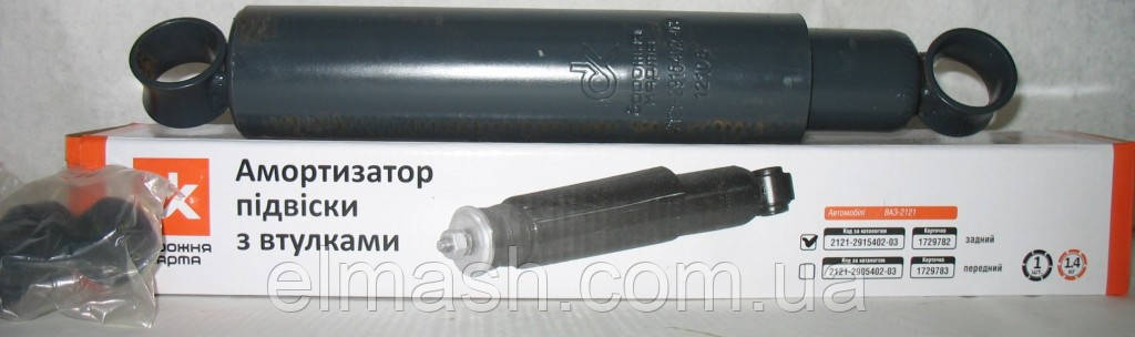 Амортизатор ВАЗ 2121 НИВА подвески задней со втулками <ДК>