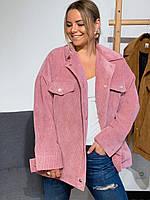 Женская вельветовая оверсайз куртка на подкладке, наполнитель синтепух (беж, мокко, розовый), фото 1