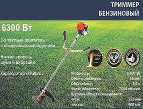 Бензокоса Искра Professional ИБТ-6300 Триммер бензиновый Видеообзор.