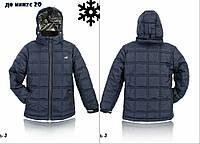 Детские зимние куртки для мальчиков, фото 1