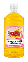 Жидкое мыло Чистюня Эконом Веснянка - 1 л.