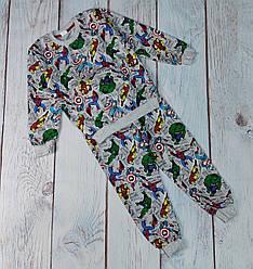 Детская теплая пижама Marvel пижамка для мальчика 8-9 лет