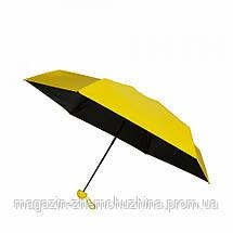 Sale! Зонтик-капсула Желтый- Новинка, фото 2