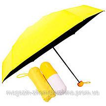Sale! Зонтик-капсула Желтый- Новинка, фото 3