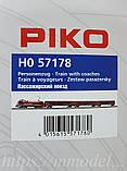 НОВИНКА 2020 Piko 57113 Дитяча Залізниця. Стартовий набір вантажний потяг з паровозом , масштаб 1/87 H0, фото 2