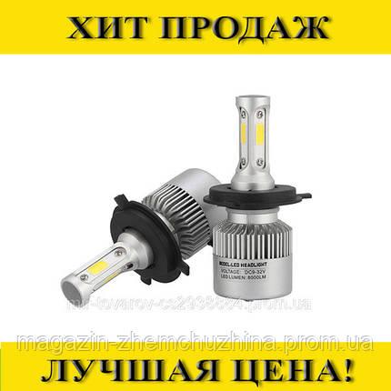 Sale! Лампа LED S2 H4- Новинка, фото 2