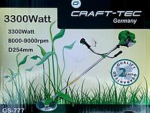 ПолуПроф! Бензокоса Craft-tec GS-777 (3.3 кВт) (Poland)Видеообзор., фото 3