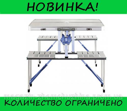 Складной алюминиевый стол для пикника со стульями