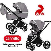 Универсальная коляска 2 в 1 CARRELLO Optima CRL-6503 (2in1) Mirror Grey в льне Серый