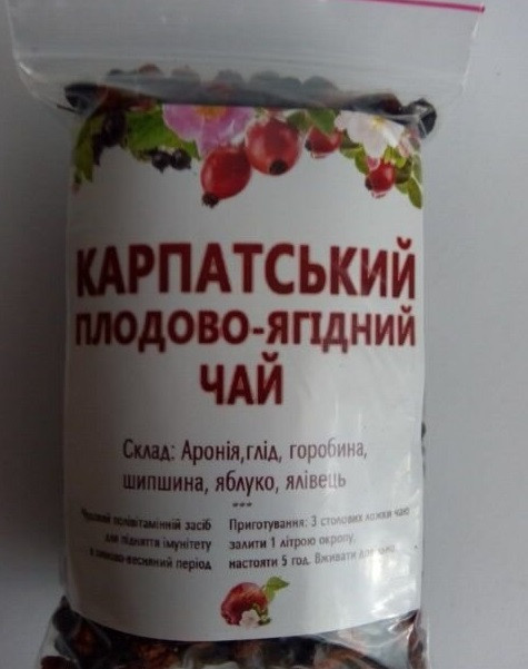 Карпатский плодово-ягодный чай 150гр Монастырский чай, фиточай, сборы трав, лечебный чай